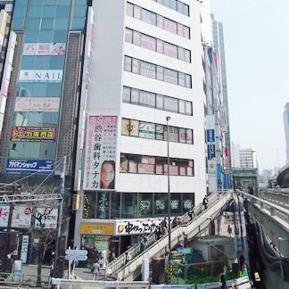 AGAスキンクリニック 東京渋谷院 外観写真