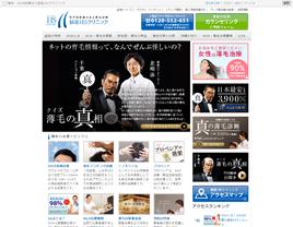 銀座HSクリニック 公式サイト