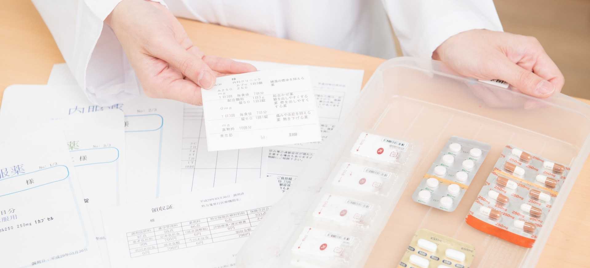 AGA治療薬の気になる効果と副作用
