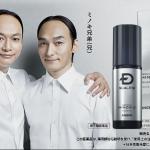 アンファーから発毛剤「スカルプD メディカルミノキ5」が発売! 草薙&香取のミノキ兄弟CMが話題に