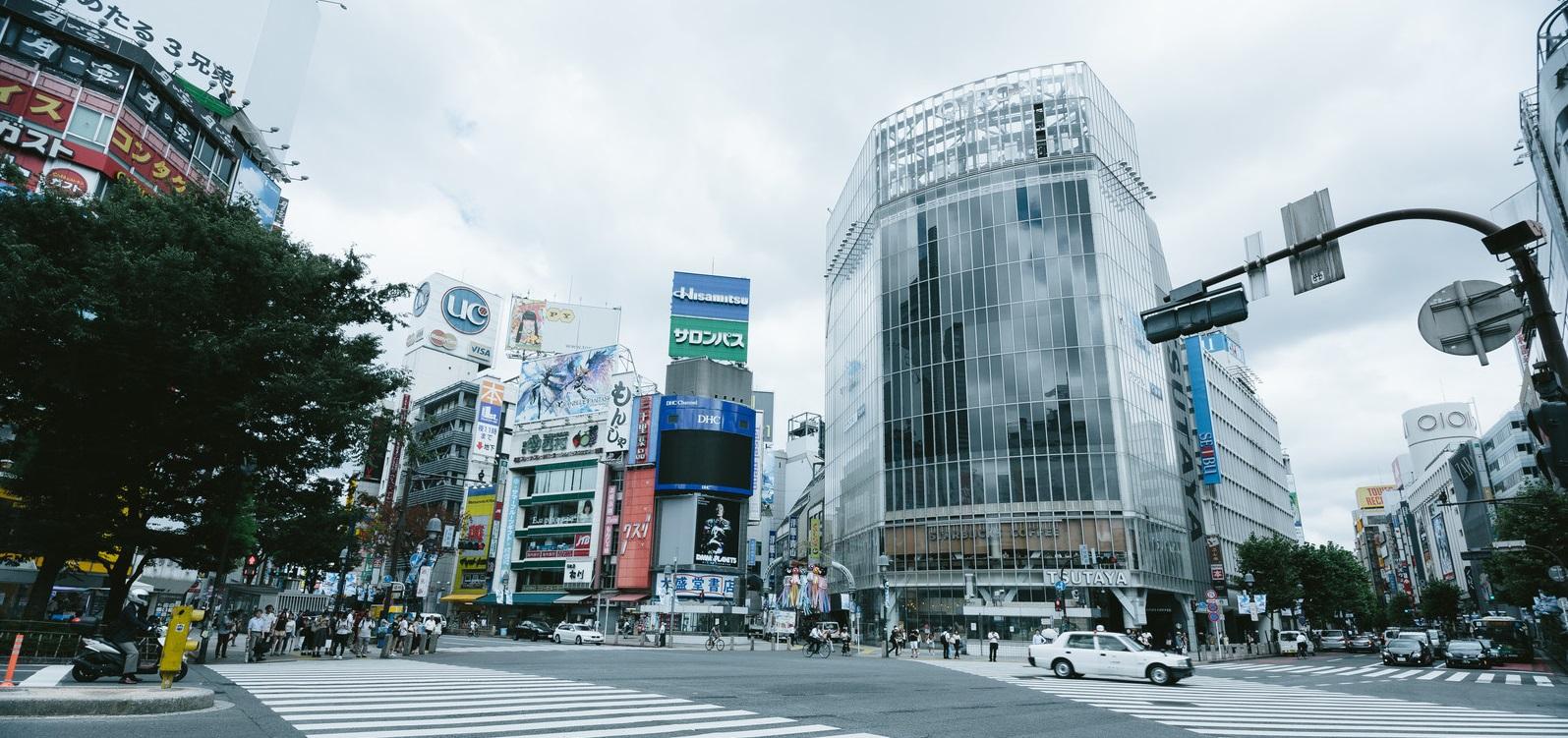 渋谷のAGA治療クリニック