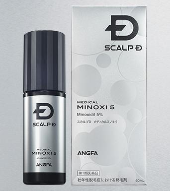 スカルプDの発毛剤「メディカルミノキ5」