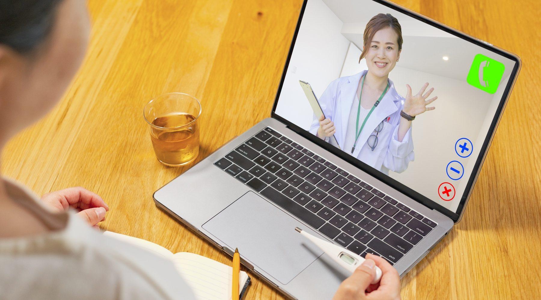 オンライン診療(遠隔診療)対応のおすすめAGAクリニック