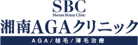 湘南AGAクリニック(SBC) 公式ロゴ