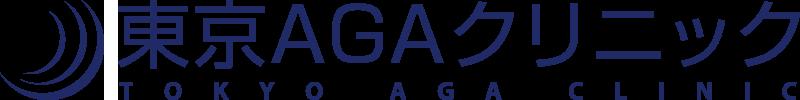 東京AGAクリニック 公式ロゴ