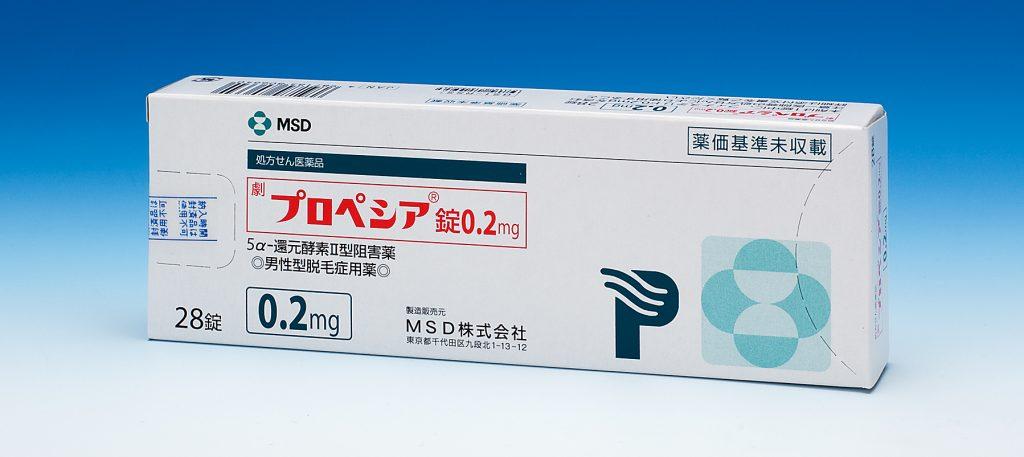 プロペシア-propecia-フィナステリド-MSD製薬
